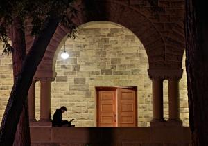 Door of Knowledge by Peter Adams.